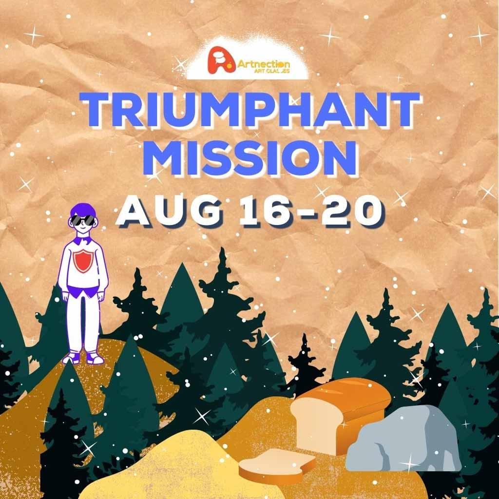 2021 Aug Camp